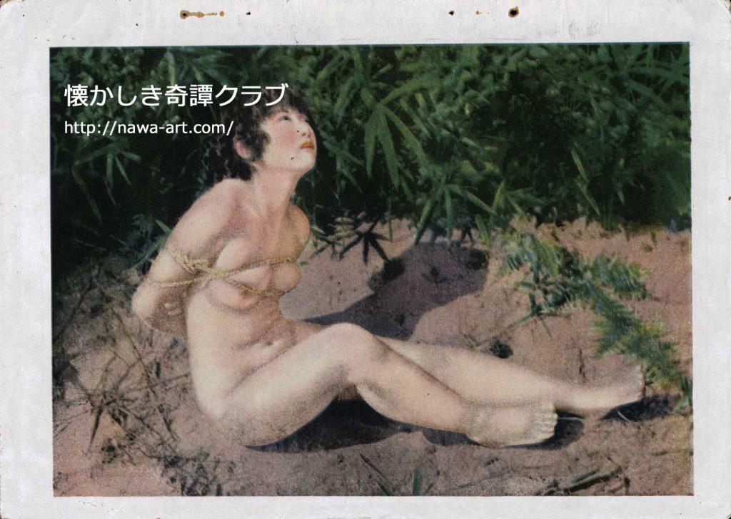 奇譚クラブ05